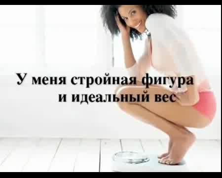 luiza-hey-o-sekse-v-onlayn